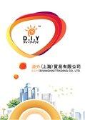 DIY会社概要(中文)