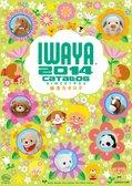 2014_IWAYA_CATALOG