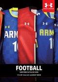 2016フットボールユニホームカタログ