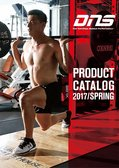 2017 SPRING DNS PRODUCT CATALOG
